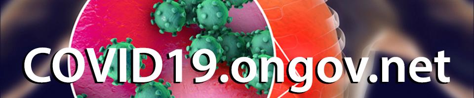 Onondaga County – Coronavirus (COVID-19) Information